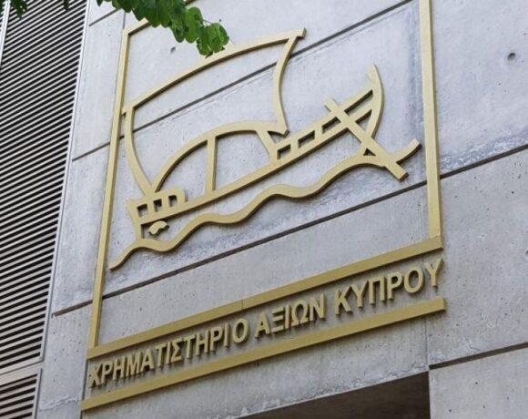 Η Corado Management Ltd εισέρχεται στο Χρηματιστήριο της Κύπρου