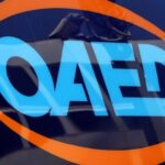 ΟΑΕΔ: Νέο πρόγραμμα για άνεργες γυναίκες θύματα έμφυλης και ενδοοικογενειακής βίας