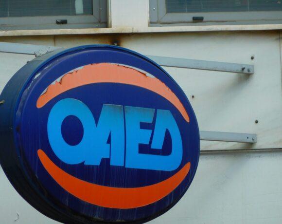 ΟΑΕΔ: Πότε λήγει η προθεσμία για τη ρύθμιση οφειλών δικαιούχων εργατικής κατοικίας