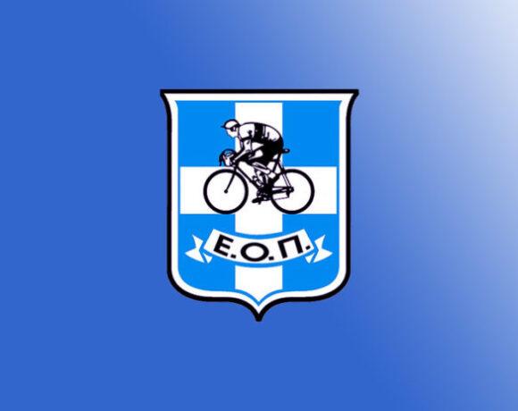 Οι υποψηφιότητες για τις εκλογές στην ποδηλασία