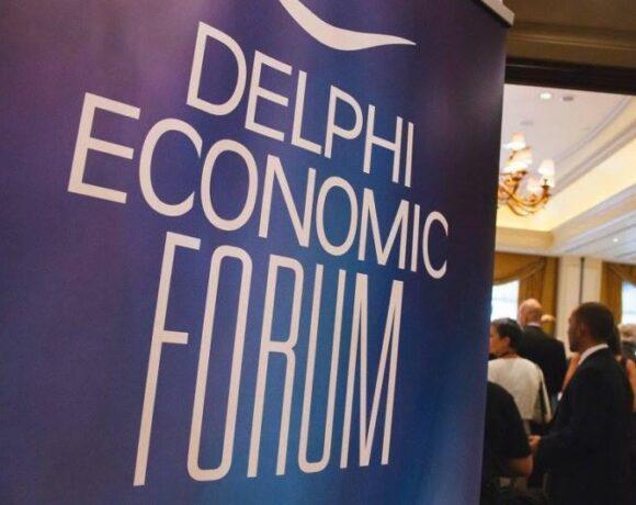 Οικονομικό Φόρουμ Δελφών: Πώς και πότε θα πραγματοποιηθεί