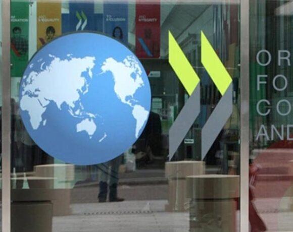 ΟΟΣΑ για παγκόσμια οικονομία: Ανάπτυξη 5,6% το 2021 και 4% το 2022