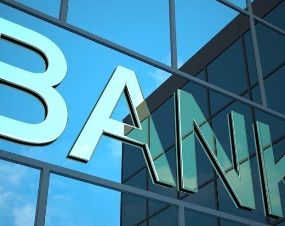 Πόσα κέρδισαν οι τράπεζες από την πώληση των θυγατρικών τους στις ασφάλειες