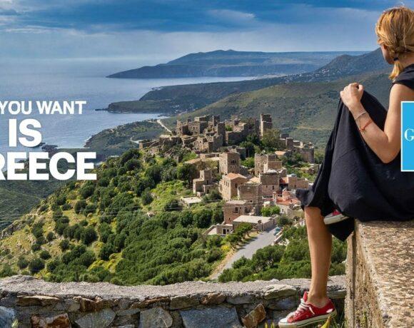 Στις 14 Μαϊου ανοίγει ο ελληνικός Τουρισμός   All You Want Is Greece, το κεντρικό μήνυμα   Η καμπάνια   ΦΩΤΟ