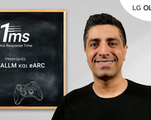 Τα χαρακτηριστικά που απογειώνουν το gaming στις LG OLED TV