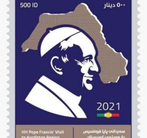 Τουρκία: Ένα γραμματόσημο έχει προκαλέσει διπλωματικό επεισόδιο – Θύελλα αντιδράσεων στη χώρα