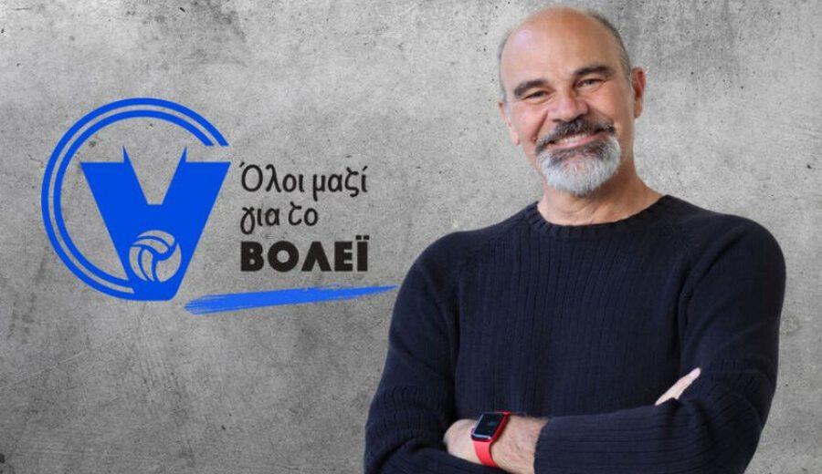 Τριανταφυλλίδης: «Συγχαρητήρια στον Καραμπέτσο, θα παλέψουμε για το καλό του βόλεϊ»