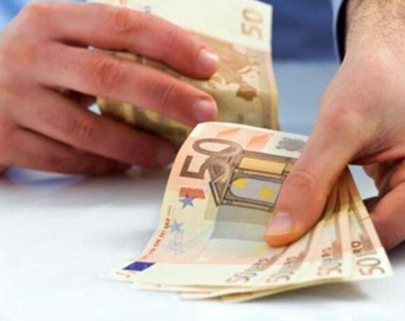 e-ΕΦΚΑ, ΟΑΕΔ, ΟΠΕΚΑ: Ποιοι πάνε Ταμείο από σήμερα έως τις 2 Απριλίου