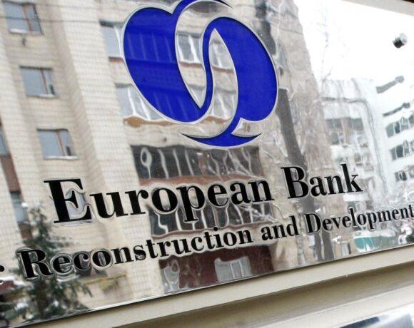 EBRD: Συμμετείχε με 50 εκατ