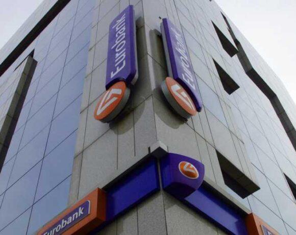 Eurobank: Έρχεται νέα τιτλοποίηση NPEs €3,3δισ