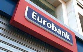 Eurobank: Πώς εξηγείται η μείωση της ανεργίας εν μέσω πανδημίας
