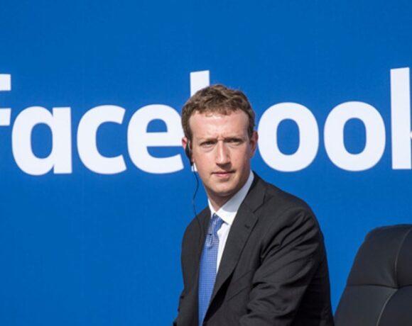 Facebook: Ξεκινά συνεργασία με κορυφαίους δημοσιογραφικούς οργανισμούς στη Γερμανία