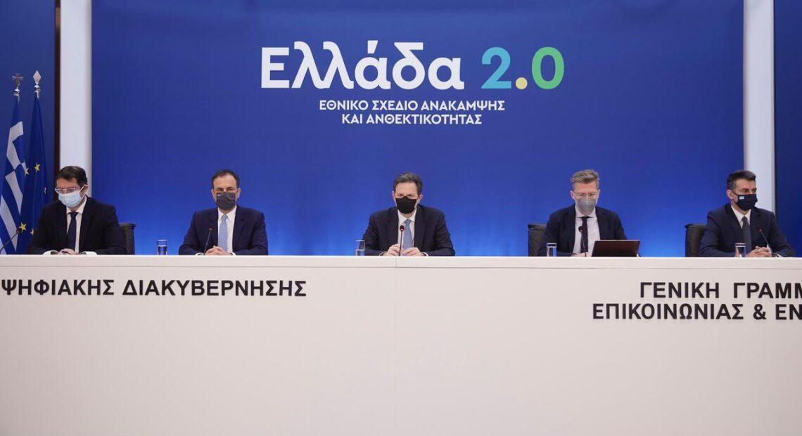 Greek Tourism to Gain from 'Ellada 2