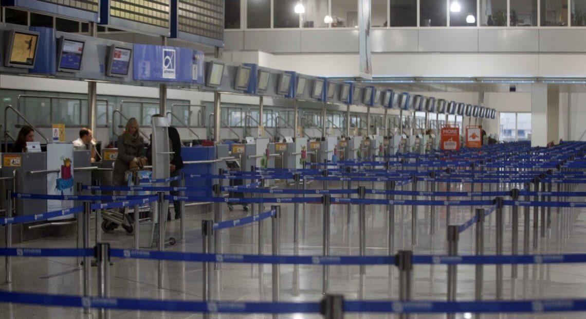 Lockdοwn: Νέα παράταση notam για πτήσεις εσωτερικού – Τι εξαιρείται