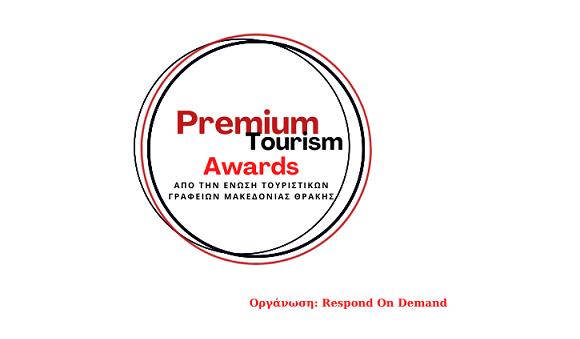New 'Premium Tourism Awards' to Celebrate Greece's Best Travel Companies