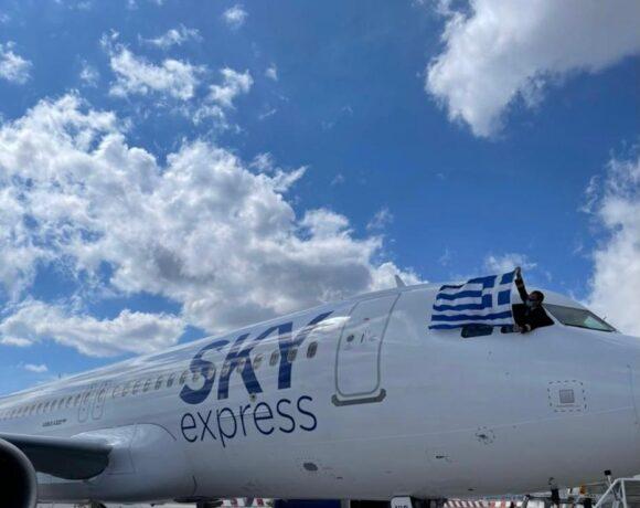 SKY express: «1821» και «Freedom», τα ονόματα των δύο νέων Airbus Α320neo, που παρέλαβε