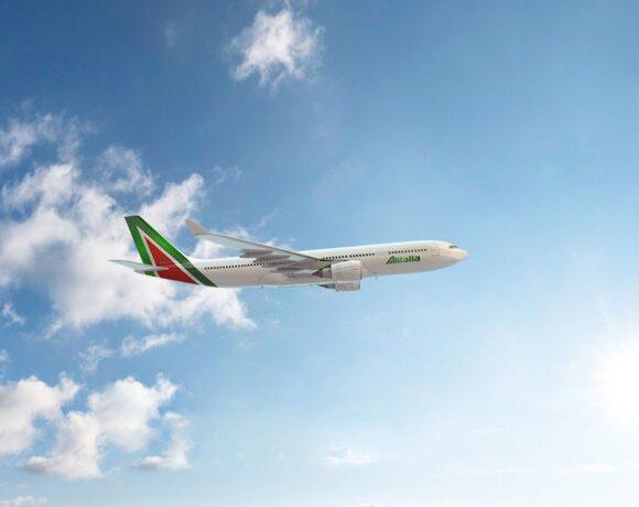 Alitalia: Summer 2021 Seasonal Flights from Rome to 9 Greek Islands
