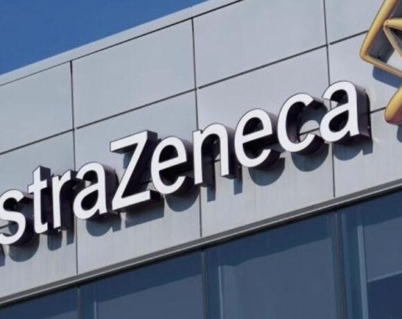 Astrazeneca: Στα 275 εκατ