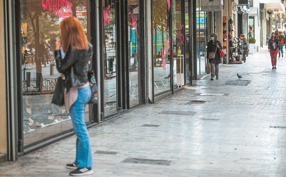 Αγορά – καταστήματα – σούπερ μάρκετ: Το ωράριο λειτουργίας τη Μεγάλη Παρασκευή και το Μεγάλο Σάββατο