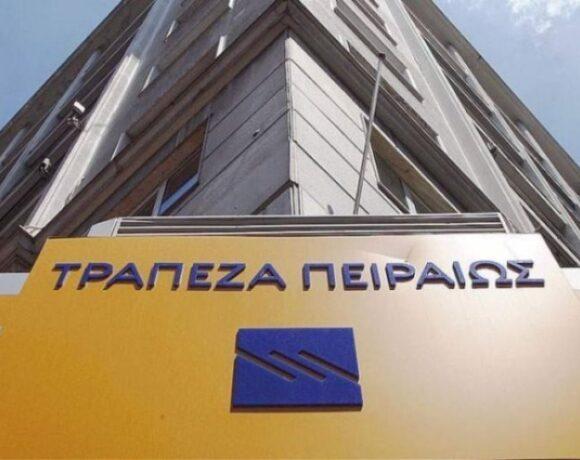 ΑΜΚ Πειραιώς: Στο 33% το ποσοστό του ΤΧΣ – Περαιτέρω μείωση ζητά η διοίκηση της τράπεζας