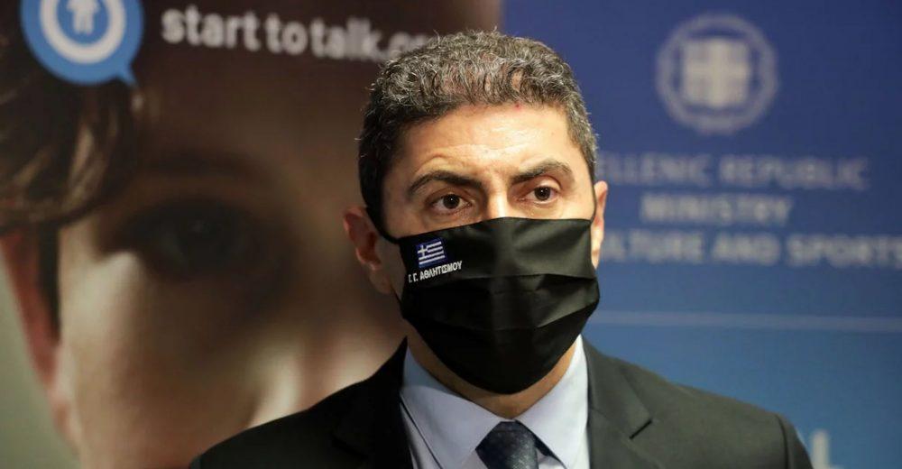 Αυγενάκης: Αίτημα για έναρξη προπονήσεων σε όλα τα αθλήματα