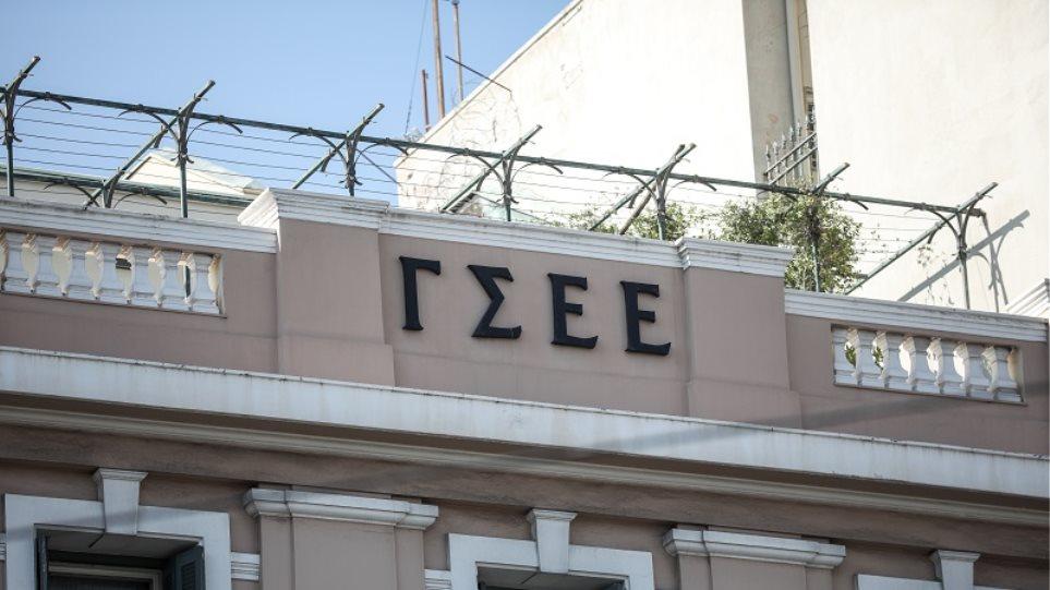 ΓΣΕΕ: Πότε θα γίνει η 24ωρη απεργία για την Πρωτομαγιά