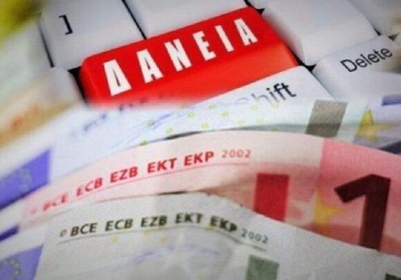 Η πεντάδα των χωρών με τα περισσότερα «κόκκινα» δάνεια – Η θέση της Ελλάδας και ο δείκτης κεφαλαίων