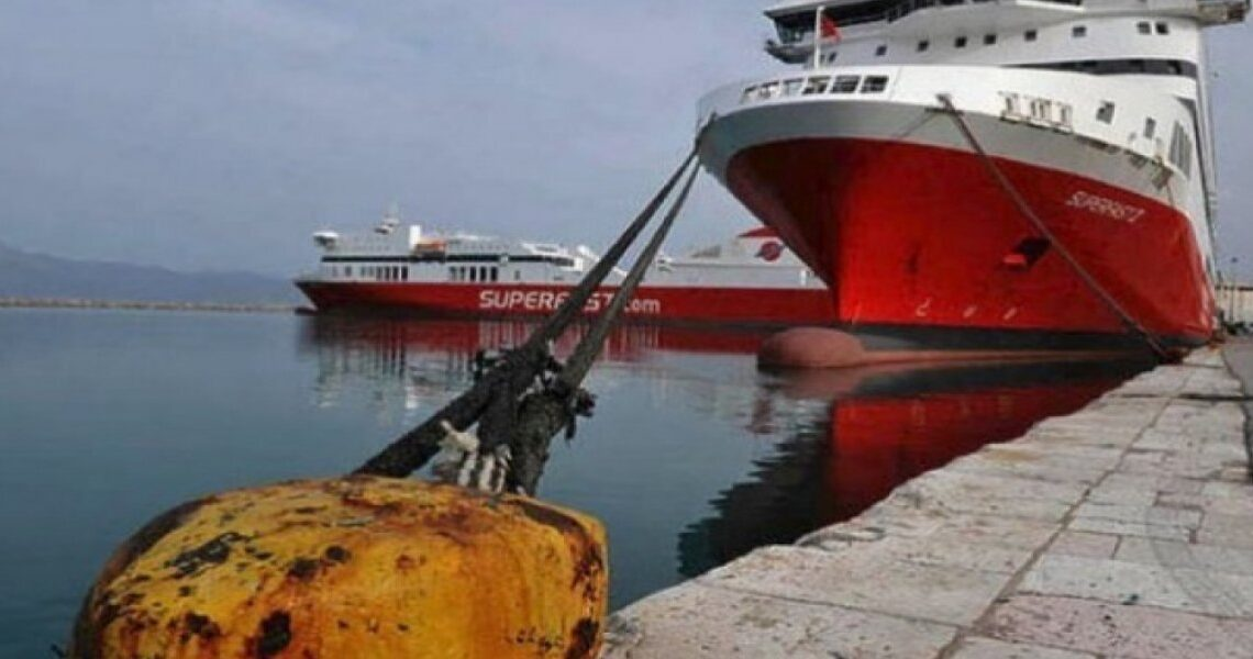 Κόντρες και έντονες διεργασίες στην Ακτοπλοΐα – Πώς απετράπη το δέσιμο των πλοίων – Το παρασκήνιο