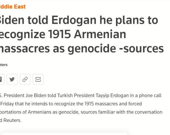 Μπάιντεν : «Βόμβα» στις σχέσεις ΗΠΑ και Τουρκίας – Είπε στον Ερντογάν ότι θα αναγνωρίσει τη Γενοκτονία των Αρμενίων