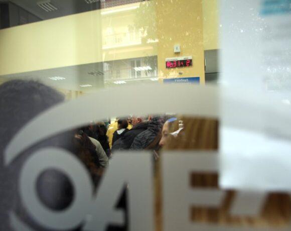 ΟΑΕΔ: Νέες θέσεις εργασίας με μισθό 933 ευρώ