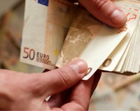 ΟΑΕΔ: Παράταση επιδόματος ανεργίας – Πότε θα γίνει η πληρωμή