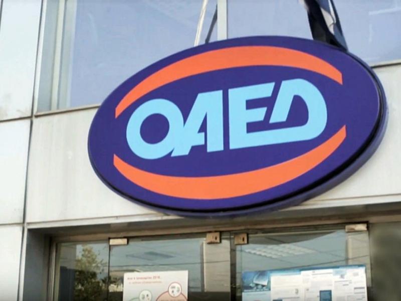ΟΑΕΔ: «Στον αέρα» η ανανεωμένη ψηφιακή πύλη του Οργανισμού – Τι αλλάζει