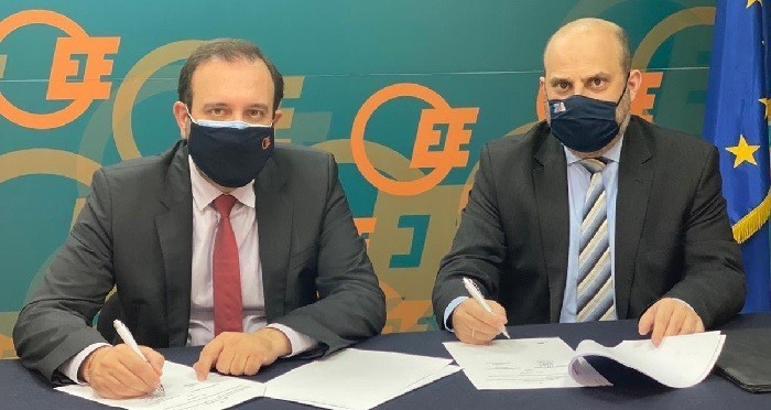 ΟΕΕ: Μνημόνιο συνεργασίας με την Εθνική Αρχή Διαφάνειας