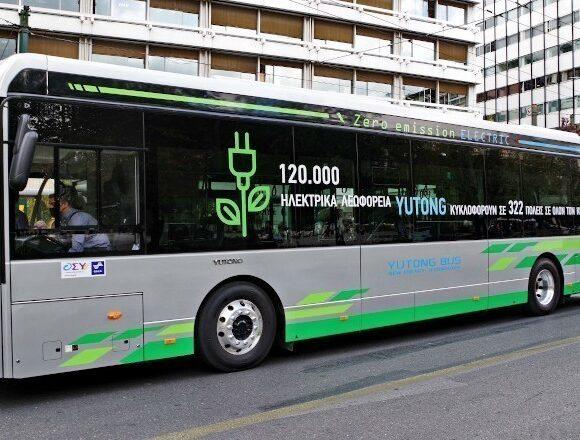 ΟΣΥ: «Έπεσαν» οι υπογραφές για μίσθωση λεωφορείων με leasing