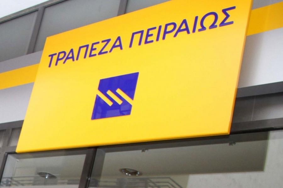 Πειραιώς Tourism Sunsrise: Τι προβλέπει το νέο προϊόν της τράπεζας για την «Ανατολή του τουρισμού»