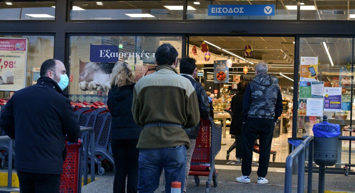 Σούπερ μάρκετ: Το ωράριο λειτουργίας τις καθημερινές – Τι ισχύει για το Σάββατο