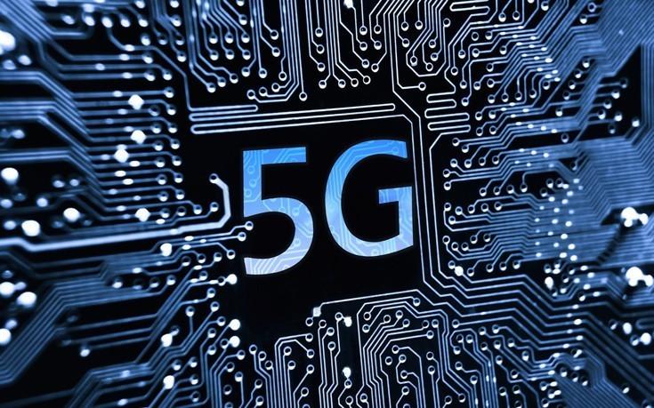 Συμμετοχές 5G: Η νέα σύνθεση της Συμβουλευτικής Επιτροπής