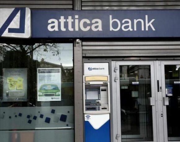Τα οικονομικά μεγέθη που ωθούν την Attica Bank στην κρατικοποίηση