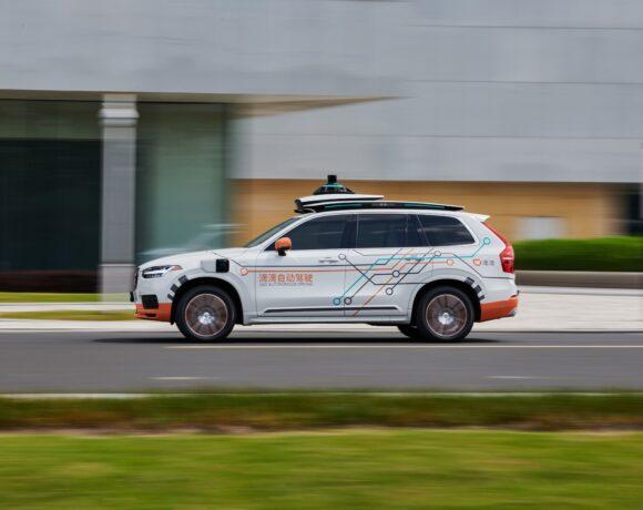 Το Volvo XC90 θα έχει νέα hardware πλατφόρμα αυτόνομης οδήγησης