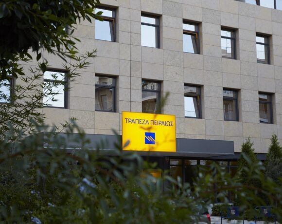 Τράπεζα Πειραιώς: Η ΑΜΚ ήταν μόνον η αρχή – Ποιες άλλες ενέργειες θα την ενισχύσουν κεφαλαιακά