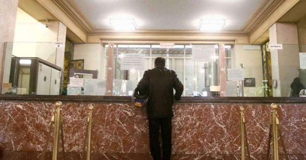 Τράπεζες: «Τέλος« στις επισκέψεις – Έτσι θα γίνονται πλέον οι συναλλαγές
