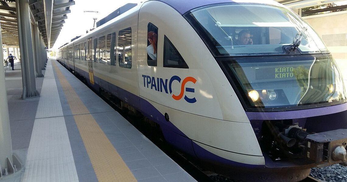 ΤΡΑΙΝΟΣΕ: Ποια δρομολόγια αναστέλλονται στα τρένα λόγω Πάσχα