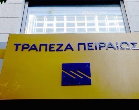 ΤΧΣ: Ορόσημο η Αύξηση Κεφαλαίου της τράπεζας Πειραιώς