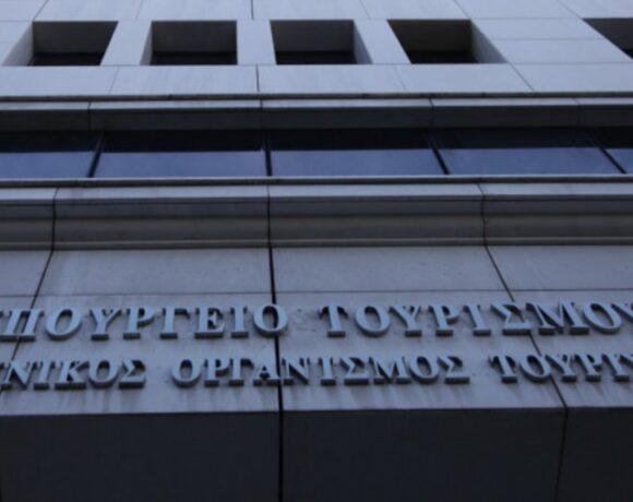 Υπουργείο Τουρισμού: Πρόσκληση εκδήλωσης ενδιαφέροντος για μίσθωση καταλυμάτων καραντίνας