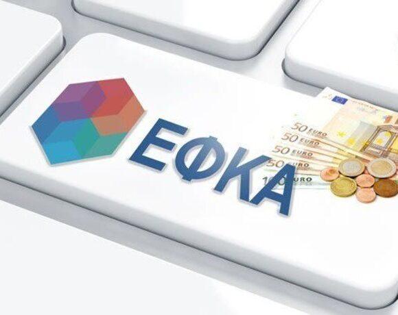 e-ΕΦΚΑ: Ψηφιακές όλες οι διαδικασίες για απογραφή, μεταβολή και λήξη ασφάλισης