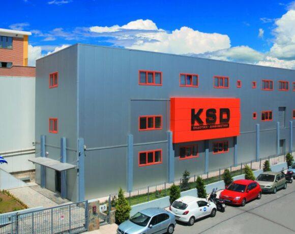 Evian, Collistar και Jurlique στο portfolio ξενοδοχειακών προϊόντων της KSD | Προστίθενται σε Ferragamo και Allegrini
