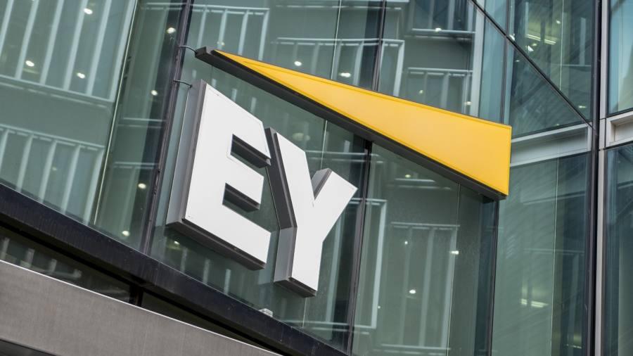 EY: Οι προοπτικές ανάδειξης της Ελλάδας ως διεθνούς εμπορευματικού κέντρου την επόμενη δεκαετία