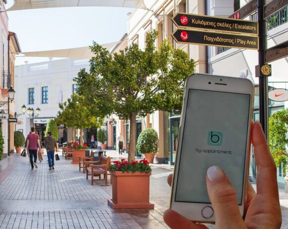 Greece Reopens Shopping Malls and Discount Parks Under COVID-secure Guidelines