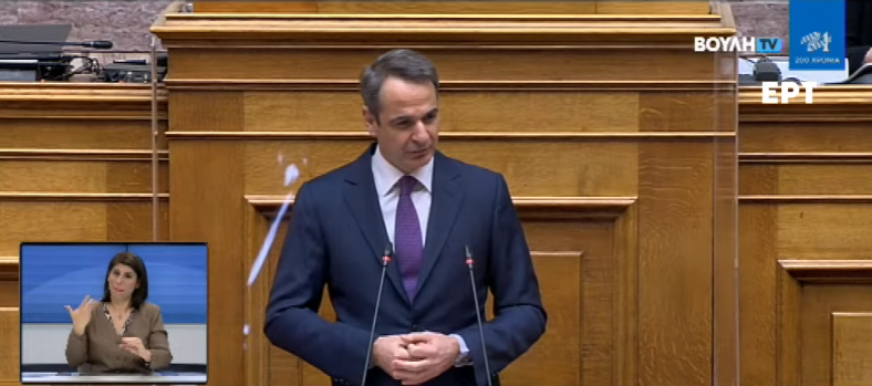 Greek PM: Self Tests, Vaccinations Weapons Against Covid-19