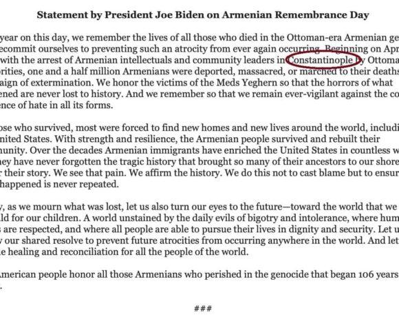 H αναφορά στην Κωνσταντινούπολη στην ανακοίνωση Μπάιντεν για τη Γενοκτονία των Αρμενίων